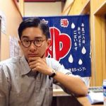 湊三次郎の大学や本名は?「サウナの梅湯」経営者のwiki風プロフィールや家族、彼女や給料は?【ザ・ノンフィクション】
