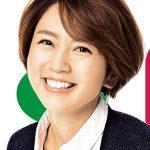 和田明日香の子供の年齢や夫は?wiki風プロフィールや性格は?姑が平野レミで姉は上野樹里!【波瀾爆笑】