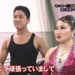 キンタロー・ロペス組の社交ダンス2016北海道ダンススポーツGPの結果は?【金スマ】