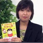 漫画家・中村ユキの母は統合失調症!症状は?【世界仰天ニュース】