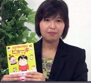 nakamurayuki