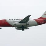 タンス航空204便墜落事故!2005年ペルーのリマ発の旅客機が高速道路上に墜落!原因や真相は?【水トク!】